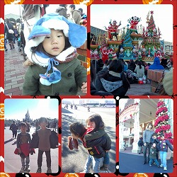 PhotoGrid_1354002312533.jpg